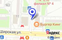 Схема проезда до компании АПТЕКА ДРЕВО ЖИЗНИ в Москве