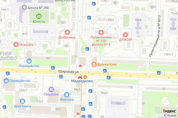 Ремонт телевизоров Улица Грекова на яндекс карте