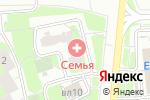 Схема проезда до компании Клининг-Сервис в Москве