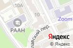 Схема проезда до компании Звездопад в Москве