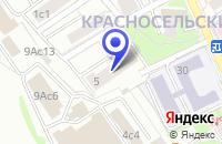 Схема проезда до компании МАСТЕР БЕРГ в Москве