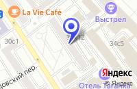 Схема проезда до компании КБ ПРОМЫШЛЕННО-ФИНАНСОВОЕ СОТРУДНИЧЕСТВО в Москве