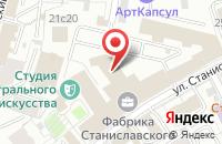 Схема проезда до компании Фм Холдинг в Москве