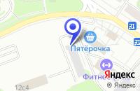 Схема проезда до компании ТФ ИТЕРА-ТРАНС в Москве