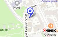 Схема проезда до компании КБ ЭРАБАНК в Москве
