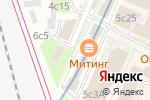 Схема проезда до компании Мастерская по ремонту мобильных телефонов в Нижнем Сусальном переулке в Москве