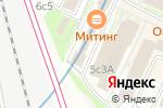 Схема проезда до компании Silver Panda в Москве