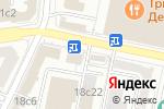 Схема проезда до компании Ватт Групп в Москве