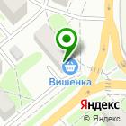 Местоположение компании Вишенка авто