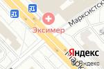 Схема проезда до компании Автоюрист Марксистская +7 (499) 288-24-81 в Москве
