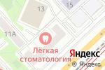 Схема проезда до компании ДантистЪ77 в Москве