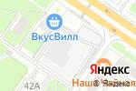 Схема проезда до компании Сеть центров паровых коктейлей в Москве