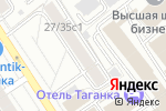 Схема проезда до компании Аква Сервис в Москве