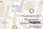 Схема проезда до компании Clever Hostel в Москве