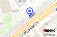 Схема проезда до компании АВТОТЕХЦЕНТР ВИА-ВТС в Москве