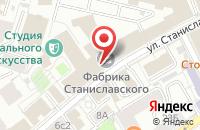 Схема проезда до компании Офисные Решения в Москве