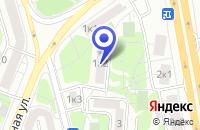 Схема проезда до компании ПРОИЗВОДСТВЕННАЯ ФИРМА ДЕНТА-РУС в Москве