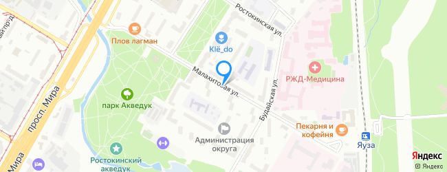 Малахитовая улица