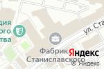Схема проезда до компании САС Институт в Москве