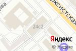 Схема проезда до компании Служба одного окна Центрального административного округа в Москве