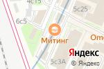 Схема проезда до компании Фромажери в Москве