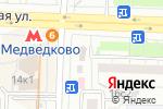Схема проезда до компании Спичка в Москве