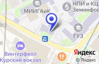 Схема проезда до компании НАУЧНО-ИНФОРМАЦИОННЫЙ ЦЕНТР ГЕОДИНАМИКА в Москве