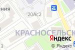 Схема проезда до компании Р-центр в Москве
