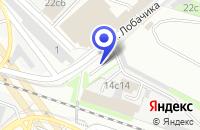 Схема проезда до компании ЛИСА-САН ИНВЕСТ в Москве