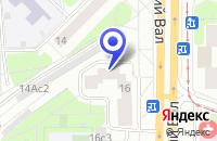 Схема проезда до компании КОНСАЛТИНГОВАЯ ФИРМА ЧТО ДЕЛАТЬ КОНСАЛТ в Москве