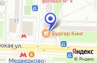 Схема проезда до компании ПТФ БОГДАШКО М.Ф. в Москве