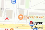 Схема проезда до компании McDonald`s в Москве