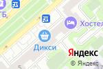 Схема проезда до компании Русский Хмель в Москве