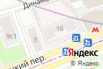 Схема проезда до компании Акушерский филиал №2 в Москве