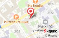 Схема проезда до компании Аудитпроф в Москве