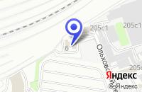 Схема проезда до компании ТРАНСПОРТНОЕ АГЕНТСТВО ТРЕСТ-В в Москве