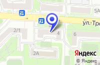 Схема проезда до компании АПТЕКА ЭСКО-ФАРМ в Москве