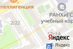 Схема проезда до компании Ла Фете в Москве