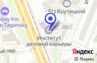 Схема проезда до компании ИНСТИТУТ МИНОБРАЗОВАНИЯ И НАУКИ РОССИИ в Москве