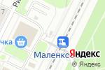 Схема проезда до компании Маленковская в Москве