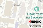 Схема проезда до компании QuestReality в Москве