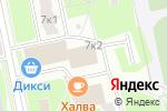 Схема проезда до компании Хлебный Домик в Москве