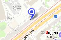 Схема проезда до компании АПТЕКА ЗЕВС-ТК в Москве