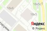 Схема проезда до компании Baltic Master в Москве