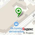 Местоположение компании ВТ СЕРВИС