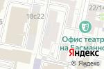 Схема проезда до компании Клиника биоакустической коррекции в Москве