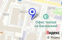 Схема проезда до компании ТФ ЭКСИОПТТОРГ в Москве