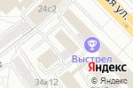 Схема проезда до компании Белый Сервис в Москве