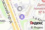 Схема проезда до компании Simtravel в Москве