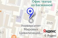 Схема проезда до компании ПРОЕКТНО-МОНТАЖНАЯ ФИРМА ТЕХНОПОЛИС в Москве